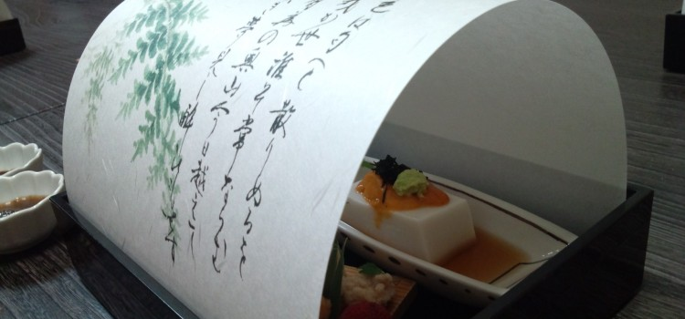 和食 寿あん-juan-